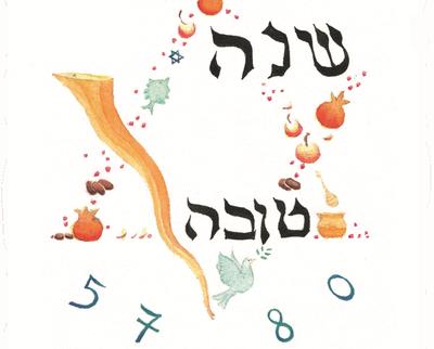 fetes-juives-dautomne-2018-5779